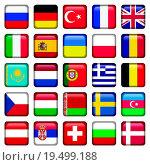 Купить «Europe Icons Squared Flags», фото № 19499188, снято 22 июля 2019 г. (c) easy Fotostock / Фотобанк Лори