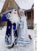 Купить «Дед Мороз с мешком подарков и Снегурочка стоят на фоне деревянного дома», фото № 19505776, снято 18 декабря 2015 г. (c) Дмитрий Черевко / Фотобанк Лори