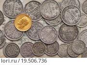 Купить «Золотая монета на фоне серебряных. Монеты Российской империи», эксклюзивное фото № 19506736, снято 9 января 2016 г. (c) Александр Алексеев / Фотобанк Лори