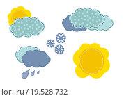 Купить «Иконки прогноза погоды», иллюстрация № 19528732 (c) Tati@art / Фотобанк Лори