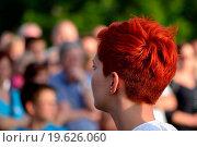 Купить «Teenager with intense red hair», фото № 19626060, снято 19 января 2020 г. (c) easy Fotostock / Фотобанк Лори