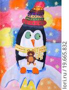 """Детский рисунок гуашью """"Новогодний пингвин"""" Стоковая иллюстрация, иллюстратор V.Ivantsov / Фотобанк Лори"""