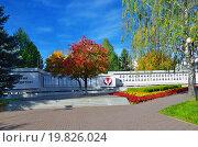 Республиканская Доска почета. Ижевск (2015 год). Редакционное фото, фотограф Agnes Chvankova / Фотобанк Лори
