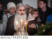 Купить «Православный священник во время службы в храме», фото № 19831632, снято 29 марта 2020 г. (c) Михаил Михин / Фотобанк Лори