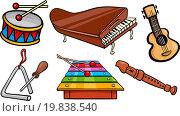 Купить «musical objects cartoon illustration set», иллюстрация № 19838540 (c) easy Fotostock / Фотобанк Лори