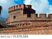 Купить «Wrangel Tower - fort of Koenigsberg. Kaliningrad», фото № 19878584, снято 19 февраля 2019 г. (c) easy Fotostock / Фотобанк Лори