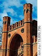 Купить «Rossgarten Gate - fort of Koenigsberg. Kaliningrad», фото № 19890796, снято 19 февраля 2019 г. (c) easy Fotostock / Фотобанк Лори