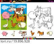 Купить «farm animals coloring page set», иллюстрация № 19896928 (c) easy Fotostock / Фотобанк Лори