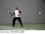 Купить «Senior Tennis Player», фото № 19957280, снято 15 января 2008 г. (c) easy Fotostock / Фотобанк Лори