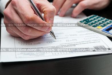 Заполнение налоговой декларации мужчиной