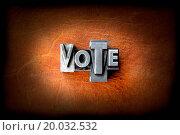 Купить «Vote», фото № 20032532, снято 19 ноября 2019 г. (c) easy Fotostock / Фотобанк Лори