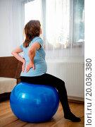 Купить «Pregnant woman with backache», фото № 20036380, снято 16 июля 2019 г. (c) easy Fotostock / Фотобанк Лори