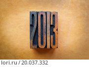 Купить «2013», фото № 20037332, снято 19 ноября 2019 г. (c) easy Fotostock / Фотобанк Лори