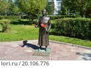 Купить «Скульптура «9 мая» (памятник Р.А. Хвостовой). Зеленоградский административный округ. Москва», эксклюзивное фото № 20106776, снято 25 августа 2015 г. (c) lana1501 / Фотобанк Лори