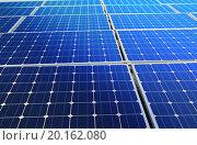 Купить «concept of solar cell battery harness energy of the sun», фото № 20162080, снято 7 сентября 2010 г. (c) easy Fotostock / Фотобанк Лори