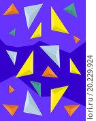 Объемные треугольники разного размера расположены на синем фоне. Стоковая иллюстрация, иллюстратор Ира Кураленко / Фотобанк Лори