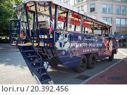 Купить «USA, BOSTON – 05 SEP, 2014: Amphibia car is standing on the road at summer day.», фото № 20392456, снято 5 сентября 2014 г. (c) Losevsky Pavel / Фотобанк Лори