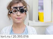 Купить «girl in ophthalmic glasses», фото № 20393016, снято 27 июня 2014 г. (c) Losevsky Pavel / Фотобанк Лори
