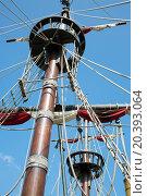 Купить «Wooden mast of the ship with rope-ladder and canvas.», фото № 20393064, снято 10 сентября 2014 г. (c) Losevsky Pavel / Фотобанк Лори