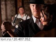 Купить «Handsome Tango Dancer with Partner», фото № 20407352, снято 6 апреля 2012 г. (c) easy Fotostock / Фотобанк Лори