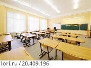 Купить «Empty classroom with wooden desks, chalk board and big windows in school.», фото № 20409196, снято 17 августа 2013 г. (c) Losevsky Pavel / Фотобанк Лори