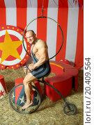 Athlete winking and riding circus retro bike. Стоковое фото, фотограф Losevsky Pavel / Фотобанк Лори