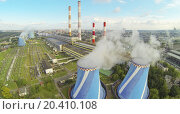 Купить «Central Heating and Power Plant at day. View from unmanned quadrocopter.», фото № 20410108, снято 7 сентября 2013 г. (c) Losevsky Pavel / Фотобанк Лори