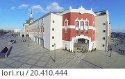 Купить «MOSCOW, RUSSIA - NOV 09, 2013: (view from unmanned quadrocopter) Kazansky railway station. Station building was built in years 1862-1864.», фото № 20410444, снято 9 ноября 2013 г. (c) Losevsky Pavel / Фотобанк Лори