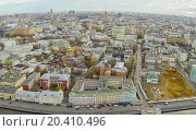 Купить «MOSCOW - OCT 10: ( UAV view) Cityscape of Zamoskvoreche with Kadashevskaya Sloboda and Tretyakov Gallery on October 10, 2013 in Mosow, Russia.», фото № 20410496, снято 10 октября 2013 г. (c) Losevsky Pavel / Фотобанк Лори