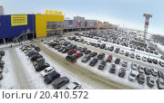Купить «SAMARA, RUSSIA - JAN 05, 2014 : Aerial view to car parking near family store IKEA in Samara with.», фото № 20410572, снято 5 января 2014 г. (c) Losevsky Pavel / Фотобанк Лори