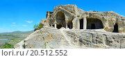 Купить «Uplistsikhe ancient city, Georgia», фото № 20512552, снято 18 августа 2019 г. (c) PantherMedia / Фотобанк Лори