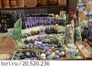 Купить «Чароит. Сувениры из натуральных камней», фото № 20520236, снято 27 апреля 2014 г. (c) Александр Токмаков / Фотобанк Лори