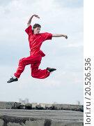 Купить «Shaolin warriors wushoo man in red practice martial art outdoor. Kung fu», фото № 20526536, снято 10 августа 2011 г. (c) easy Fotostock / Фотобанк Лори