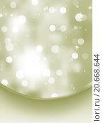Серебристый праздничный фон с боке. Стоковая иллюстрация, иллюстратор Владимир / Фотобанк Лори