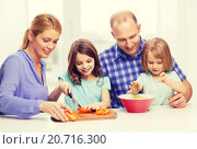 Купить «happy family with two kids making dinner at home», фото № 20716300, снято 1 марта 2014 г. (c) Syda Productions / Фотобанк Лори