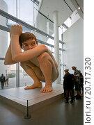 Купить «Гиперреалистическая скульптура Рона Муека (Ron Mueck) - Мальчик. ARoS Aarhus Kunstmuseum, Орхус. Дания», фото № 20717320, снято 18 октября 2014 г. (c) Elizaveta Kharicheva / Фотобанк Лори