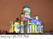 Купить «Фестиваль света Lux Helsinki в Финляндии. На фасаде Кафедральной церкви на Сенатской площади спроецирована серия произведений  Ilon kuvia («Картины радости»)», фото № 20717764, снято 10 января 2016 г. (c) Валерия Попова / Фотобанк Лори