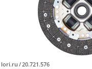 Купить «Диск сцепления автомобиля. Место для текста», фото № 20721576, снято 8 мая 2015 г. (c) Евгений Ткачёв / Фотобанк Лори