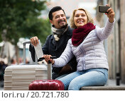 Купить «Happy pensioners shooting mutual portrait», фото № 20721780, снято 14 августа 2018 г. (c) Яков Филимонов / Фотобанк Лори