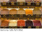 Купить «Spice on Grand bazaar in Istanbul, Turkey», фото № 20721932, снято 12 мая 2015 г. (c) Наталья Волкова / Фотобанк Лори