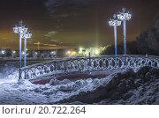 Вечерело (2016 год). Стоковое фото, фотограф Камиль Шарафутдинов / Фотобанк Лори