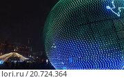 Купить «Новогодняя иллюминация на Манежной площади напротив Кремля», видеоролик № 20724364, снято 15 января 2016 г. (c) Серёга / Фотобанк Лори