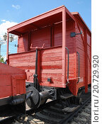 Купить «Тормозная площадка грузового двухосного крытого вагона-теплушки», фото № 20729920, снято 1 августа 2012 г. (c) Алёшина Оксана / Фотобанк Лори