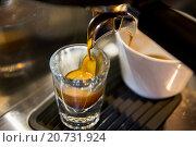 close up of espresso machine making coffee. Стоковое фото, фотограф Syda Productions / Фотобанк Лори