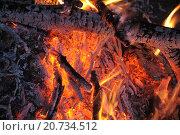 Угли и огонь костра. Стоковое фото, фотограф Иванова Анастасия / Фотобанк Лори
