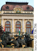 Купить «Hungary, Eger, Town Hall, Border Warriors Monument,», фото № 20738796, снято 26 мая 2019 г. (c) age Fotostock / Фотобанк Лори