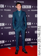 Купить «BBC Films 25th Anniversary Reception - Arrivals Featuring: Douglas Booth Where: London, United Kingdom When: 25 Mar 2015 Credit: Joe/WENN.com», фото № 20746852, снято 25 марта 2015 г. (c) age Fotostock / Фотобанк Лори