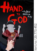 Купить «Opening night of the new Broadway play 'Hand to God' at the Booth Theatre - Arrivals Featuring: Tyrone McHansley Where: New York City, New York, United...», фото № 20773452, снято 7 апреля 2015 г. (c) age Fotostock / Фотобанк Лори