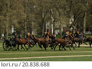 Купить «King's troop royal horse artillery stage a 41 Gun salute to honour the 89th birthday of the Queen in Hyde Park Featuring: King's troop Royal horse Artillery...», фото № 20838688, снято 21 апреля 2015 г. (c) age Fotostock / Фотобанк Лори