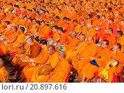 Купить «Meeting of monks for the new year in koh Samui - Thailand, Asia - December, 2012», фото № 20897616, снято 16 декабря 2012 г. (c) age Fotostock / Фотобанк Лори